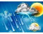 آخرین پیش بینی هواشناسی از وضعیت جوی کشور
