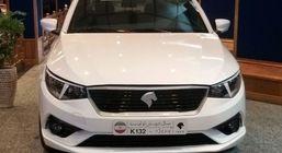 مشخصات سدان جدید ایران خودرو اعلام شد