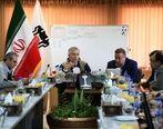 نشست تعاملی انجمن سنگ آهن و مسئولین ذوب آهن اصفهان برای تامین پایدار مواد اولیه