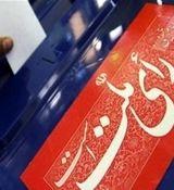 شور مردم مشهد برای حضور در انتخابات در حرم  رضوی + عکس
