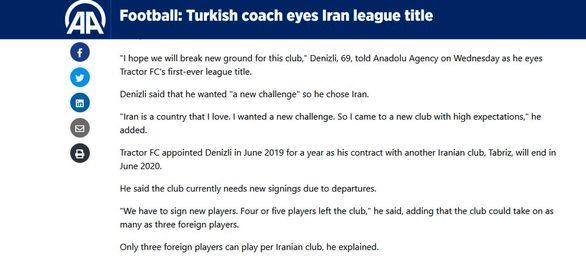 بازتاب علاقه دنیزلی به قهرمانی با تراکتور در سایت ترکیهای