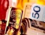 قیمت طلا، سکه و دلار امروز دوشنبه 99/08/26 + تغییرات