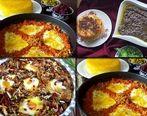 آموزش و طرز تهیه ششانداز غذای محلی گیلانی