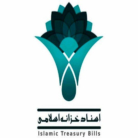 درج ۳ نماد اسناد خزانه اسلامی در سامانه پس از معاملات