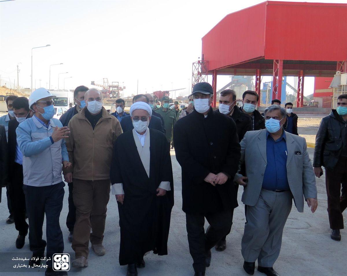 بازدید رئیس مجلس از شرکت فولاد سفیددشت چهارمحال و بختیاری