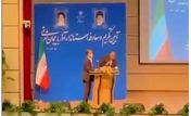 ماجرای سیلی خوردن استاندار جدید آذربایجان شرقی + فیلم