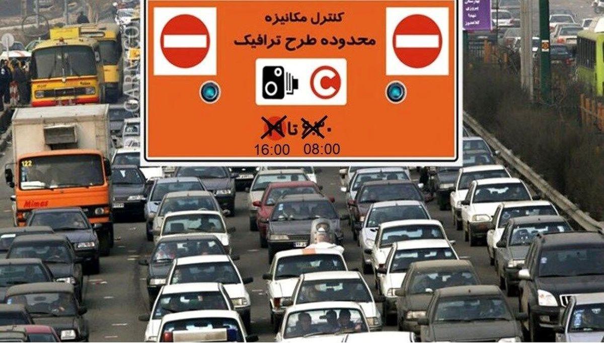 جزئیات لغو طرح ترافیک از اردیبهشت ماه