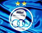 پیام تسلیت باشگاه استقلال به مناسبت درگذشت عماد صفییاری