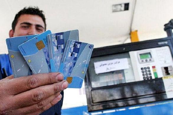 بنزین مانده در کارتهای سوخت به سال جدید منتقل میشود؟!