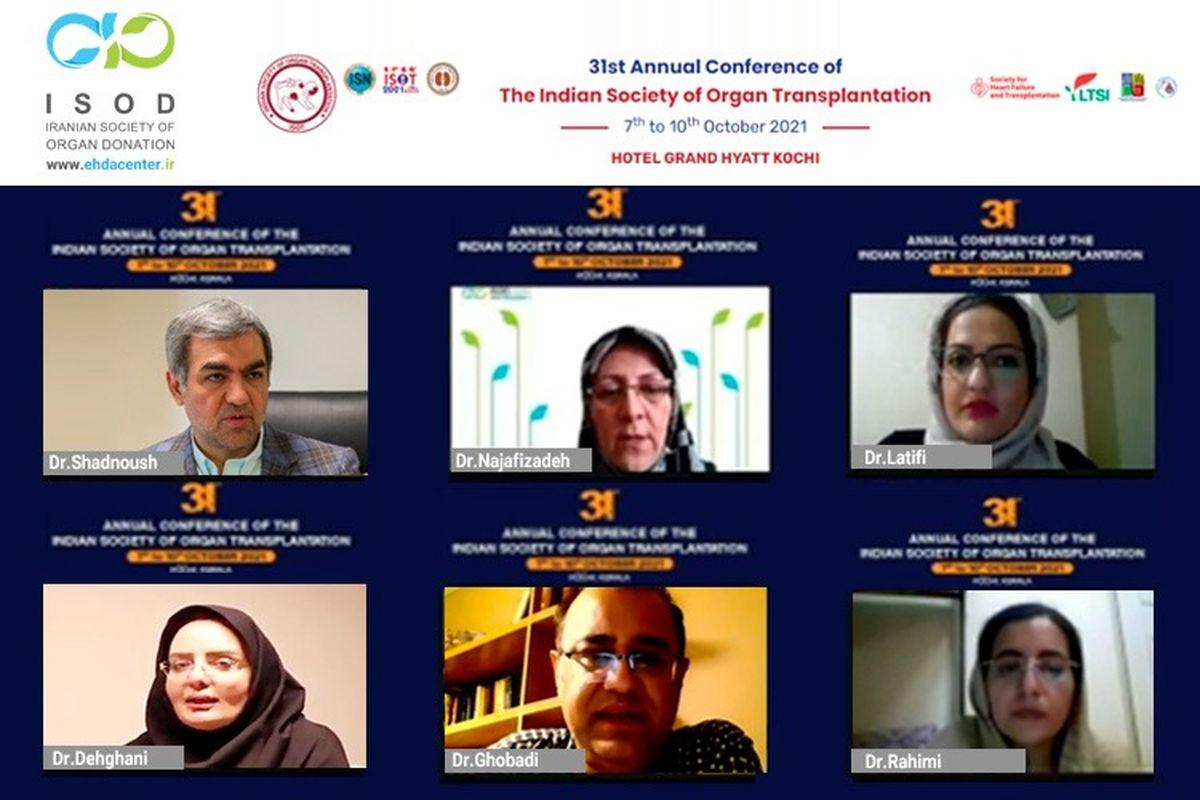 حضور متخصصان و مدیران ایرانی حوزه اهدا و پیوند در کنگره بینالمللی ISOT 2021