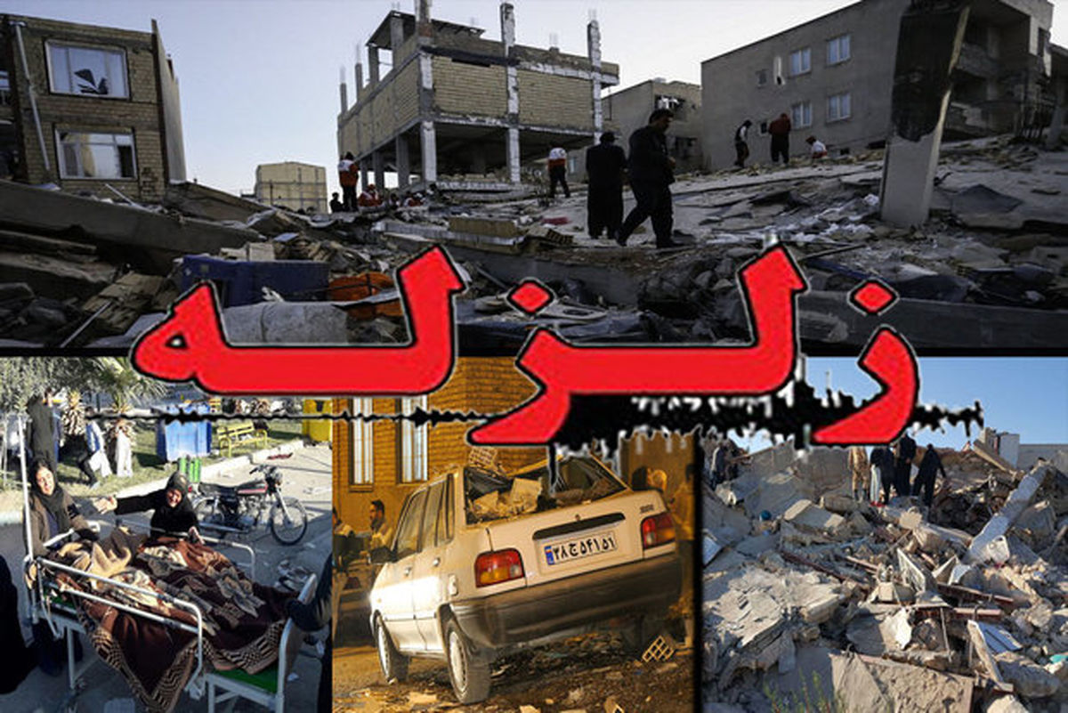 ۵ نفر فوتی در روستای ورنکش/ ۳۰ واحد مسکونی به طور کامل تخریب شدند