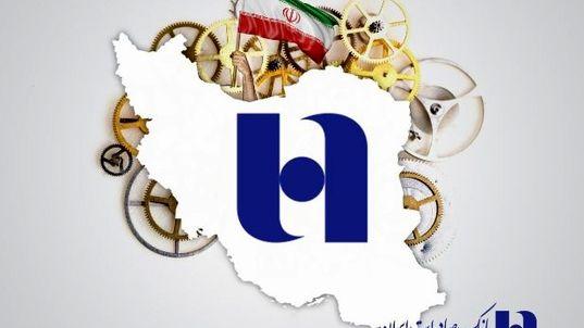 رسالت های اجتماعی بانک صادرات ایران