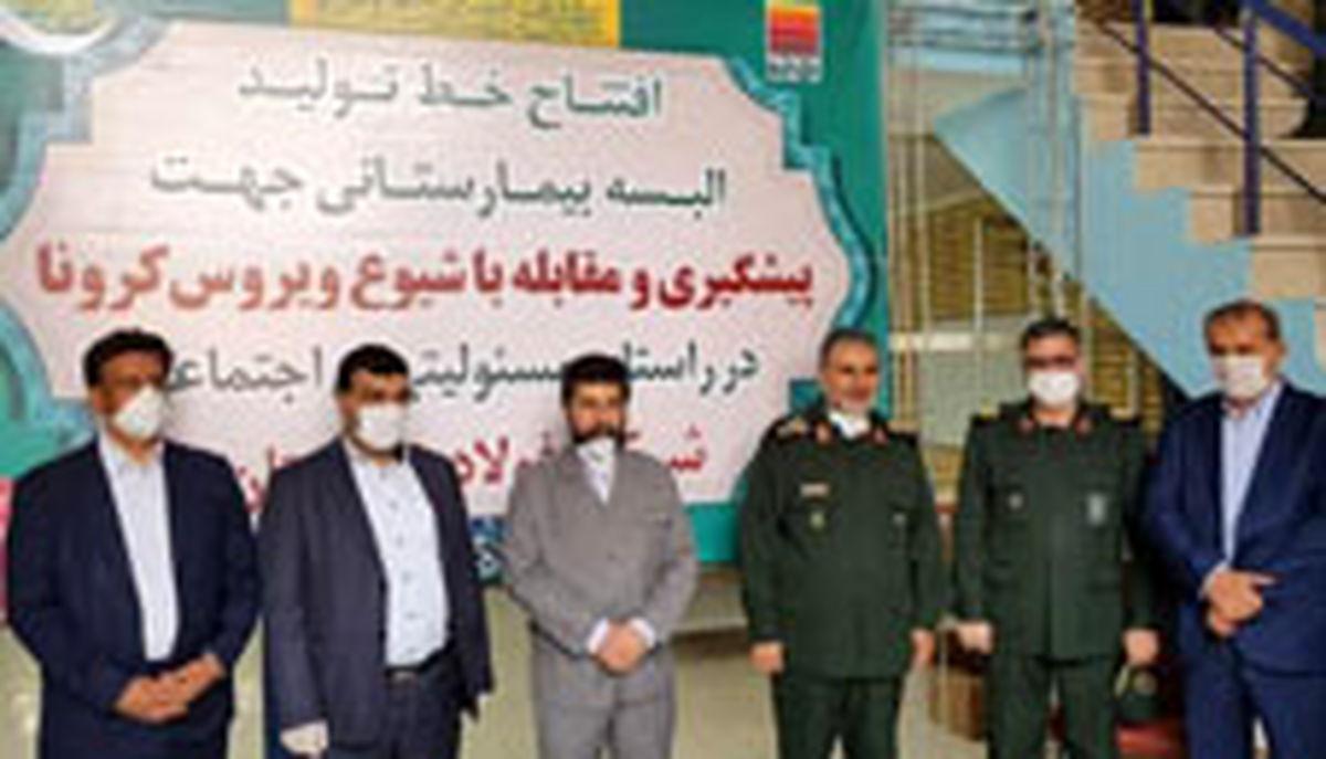 فولاد خوزستان همچون گذشته در ایفای مسئولیت های اجتماعی پیشگام است