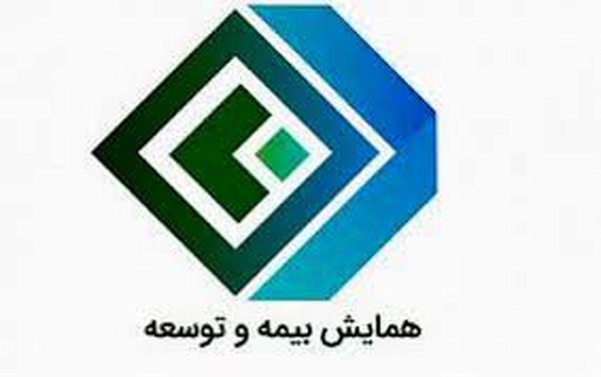 ارائه پنل آینده بیمهگری و تحول دیجیتال توسط سندیکای بیمهگران ایران