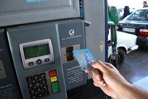 اختصاص سهمیه بنزین به سفرهای تابستانی
