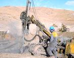 ۱۹۰ محدوده امیدبخش معدنی در خراسان جنوبی شناسایی شد