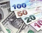 دلار و یورو ۲۰ تومان ارزان شد