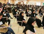 ۵ دانشگاه تهران تعطیل شدند