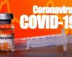 ۱۹ هزار نفر بعد از واکسن کرونا به اختلال چشمی مبتلا شدند