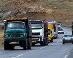 آغاز ثبت نام بیمه تکمیلی رایگان برای رانندگان از 15 شهریورماه