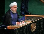 پخش زنده سخنرانی رئیسجمهور در سازمان ملل