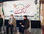 مشارکت کارکنان استان اردبیل در دومین مرحله پویش کمک مومنانه