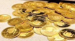 قیمت سکه ترمز برید + قیمت جدید