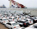 ترخیص هزاران خودرو دپو شده با مصوبات سه گانه دولت