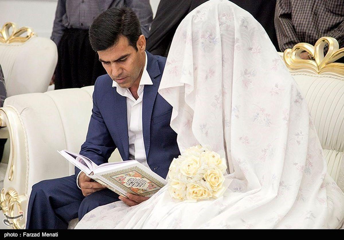 شرایط دریافت کمک هزینه ازدواج از سازمان تامین اجتماعی اعلام شد