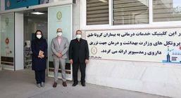 افتتاح اولین کلینیک درمان سرپایی بیماران کرونایی در بیمارستان بانک ملی ایران