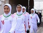 دختران فوتبالیست ایران، قرقیزستان را هم شکست دادند