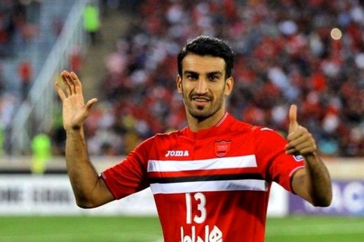 حسین ماهینی در لیست مازاد پرسپولیس