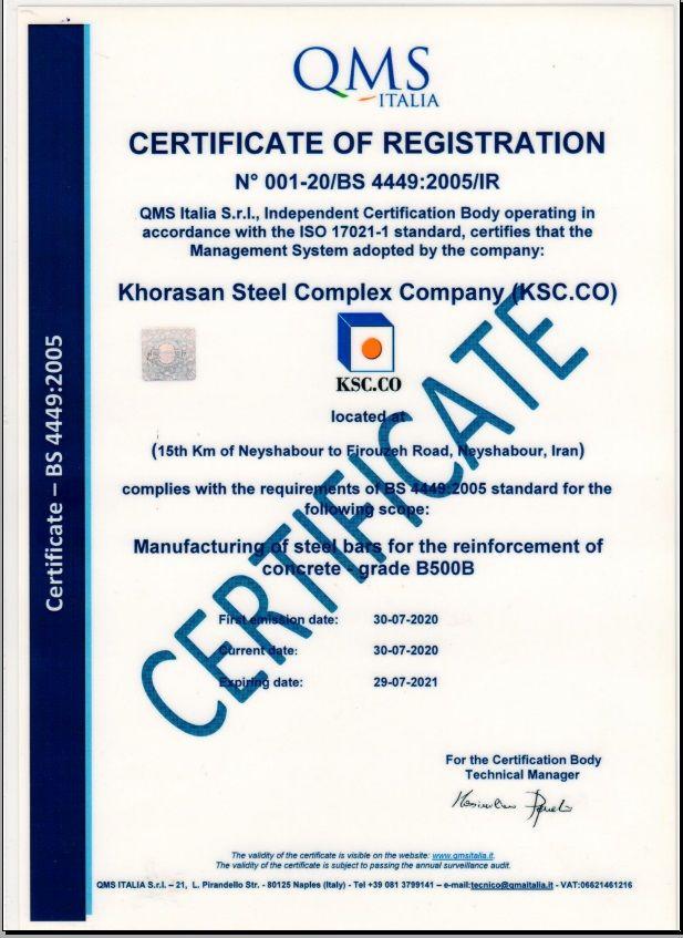 کسب استاندارد کیفیت صادراتی منطقه خلیج فارس توسط فولاد خراسان