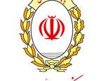 91 سال، پر افتخار/ «بحر در کوزه» با موزه بانک ملی ایران