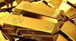 نرخ ارز دلار سکه طلا یورو | یکشنبه 26 اردیبهشت | 1400/2/26