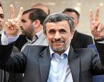 بالارفتن احمدی نژاد از نرده های وزارت کشور + فیلم