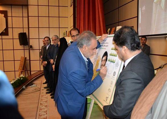 """تمبر """" سردار شهید حاج محمد ابراهیم همت """" رونمایی شد"""