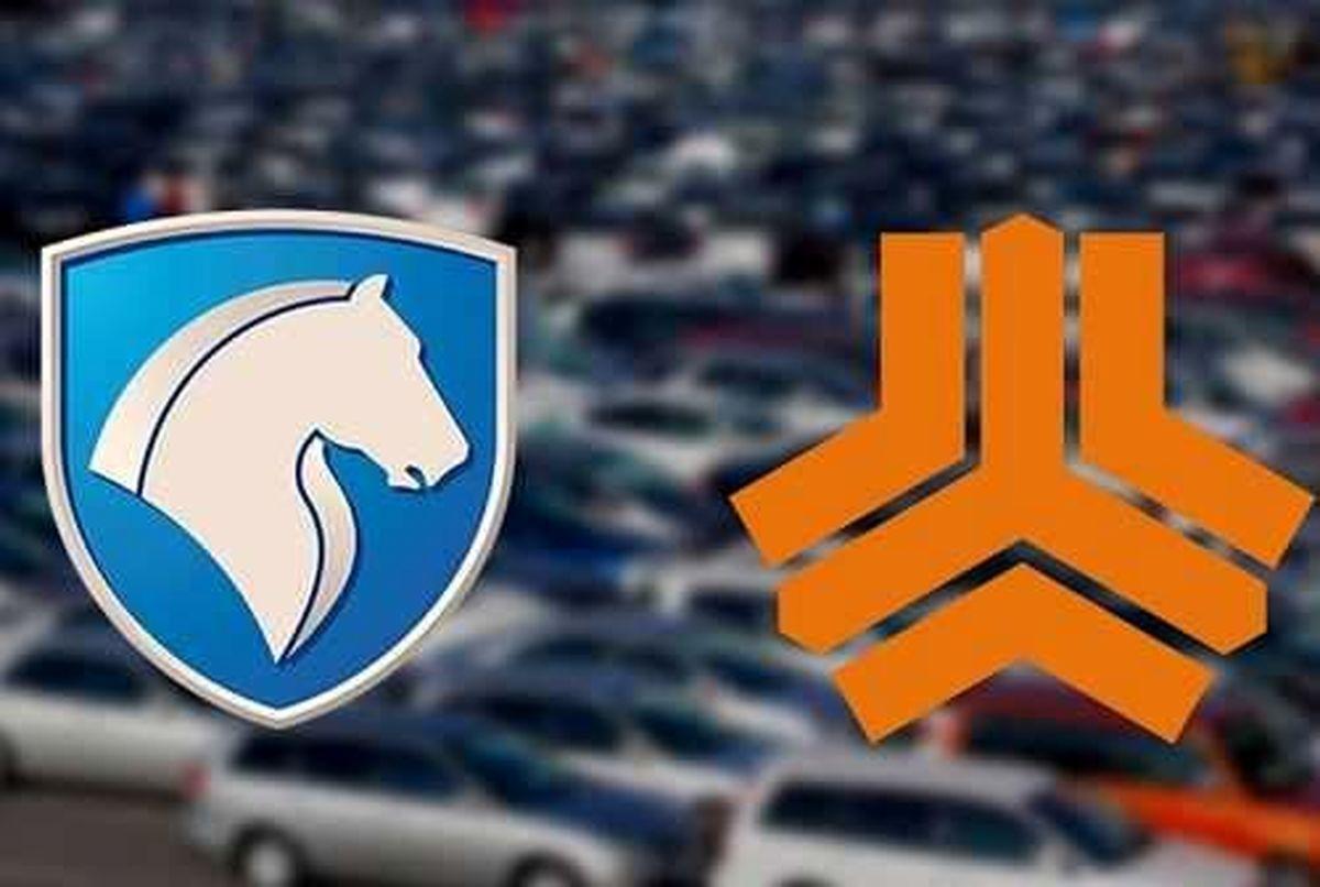 خبر جدید درباره ثبتنام خودرو