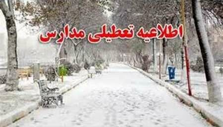 تعطیلی مدارس سه شنبه 8 بهمن