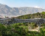 پل طبیعت را تعطیل شد + جزئیات