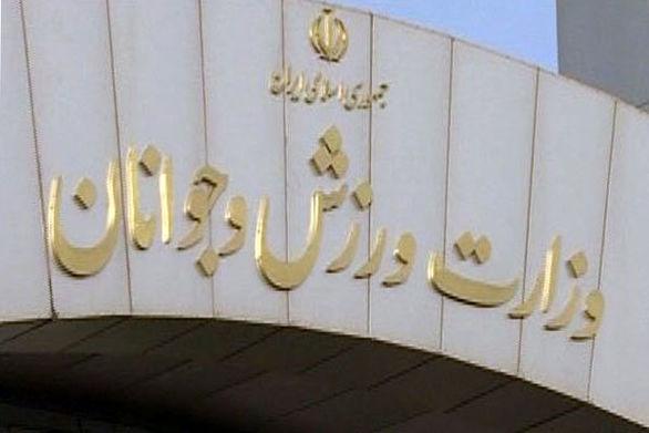 ورود وزارت ورزش به فوتبال تهران