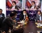 الزامات و بایستههایی سیاست خارجی دولت سیزدهم