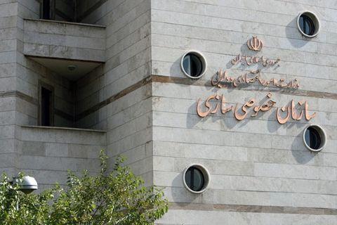 جزییات عرضه سهام دولت در ۴ پالایشگاه بورسی