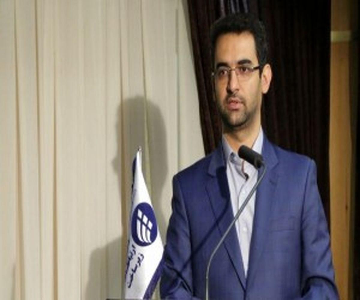 آذری جهرمی از صحت و سقم قطعی اینترنت در انتخابات 1400 پرده برداشت