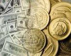 قیمت سکه، طلا و ارز  پس از تعطیلات نوروز + جزئیات