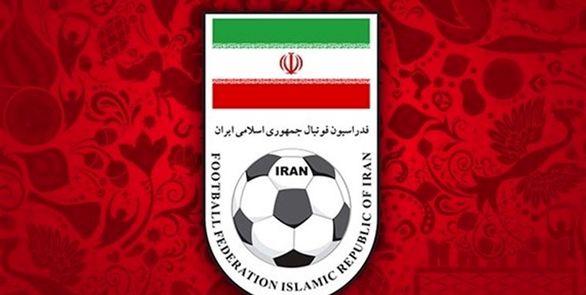 آخرین تلاش های مسئولان ایرانی برای پس گرفتن میزبانی