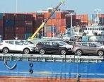 خودروهای وارداتی ترخیص شد