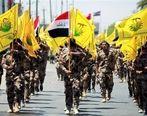 پروژه آمریکایی-انگلیسی، D.D.R در عراق چیست؟!