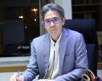 انتصاب سرپرست مدیریت امور مالی سازمان گسترش و نوسازی صنایع ایران