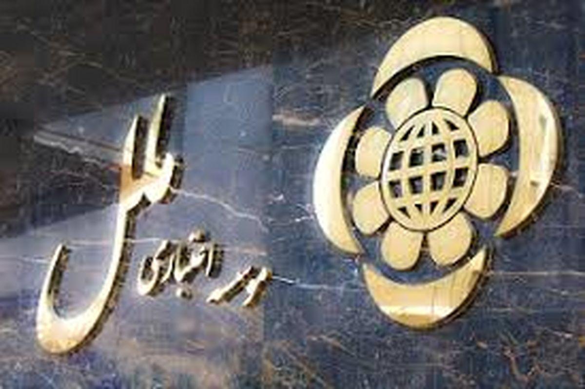 ریسکهای بازار متشکل ارزی از نگاه قائم مقام موسسه ملل